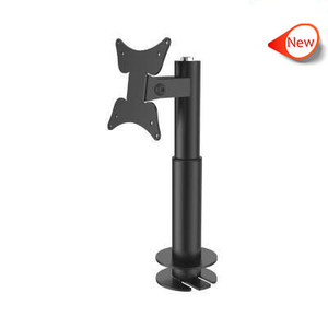 LDM-100 For small TV gas spring motorized lift desk mount TV Lift Mount