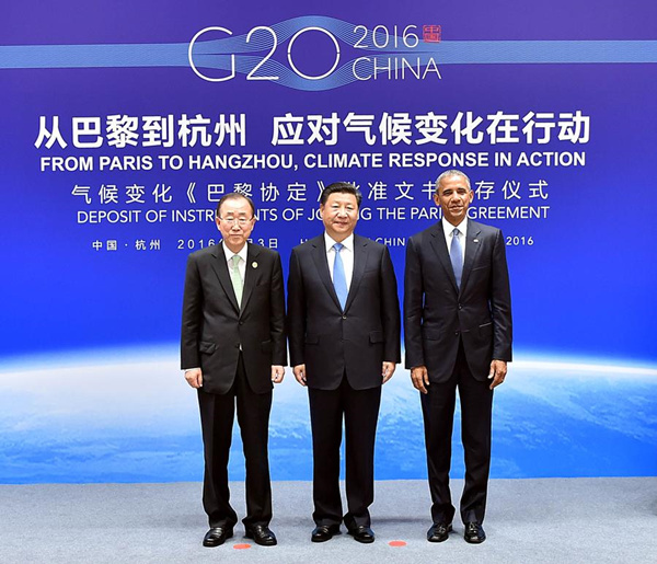 International reactions to Xi's B20 speech
